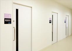 医療福祉相談室メンバーイメージ